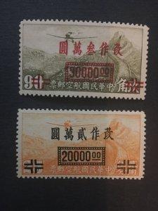 China stamp set, MNH, Genuine, RARE, List 976