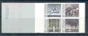 Sweden Sc 1395a 1982 Jahn Bauer stamp booklet mint NH