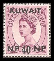 Kuwait 137 Mint VF sm HR