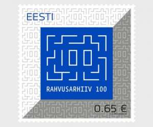 Estonia 2020 National Archives MNH**