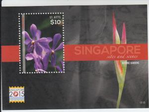 2015 St Kitts Singapore 2015 Sites & Scene SS (Scott 91) MNH