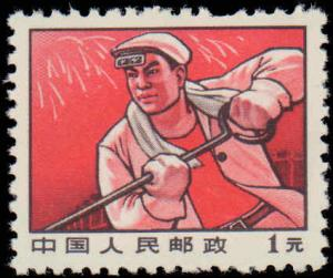 1969-1972 P.R. China #1019-1026a, 1027-1037, Complete Set(19), No Gum As Issued