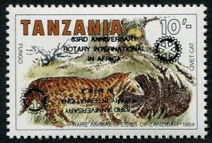 HERRICKSTAMP TANZANIA Sc.# 408 Rotary Club Error Stamp, Double Ovpt.