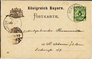 Germany(Bavaria). 1886 Postcard. Fine Used