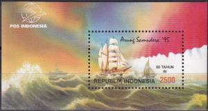 Indonesia #1616 MNH CV $6.50 (K2153)