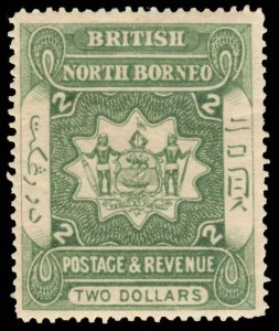 North Borneo Scott 35-47 Gibbons 36-48 Mint Set of Stamps