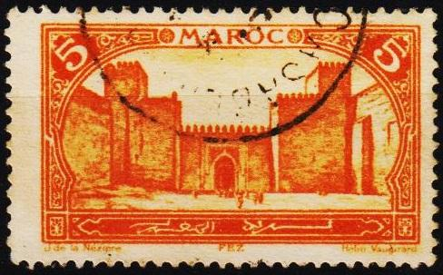Morocco(French). 1917 5c S.G.126 Fine Used