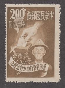 China ROC Sc 1040 MNH/MNG. 1951 $2 Election, top value to set, NGAI, F-VF