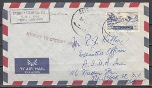 Lebanon, Scott cat. C206. Skiing value on a Mailed Cover.