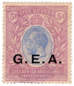 (I.B) KUT Revenue : East Africa & Uganda Duty 5R (GEA)
