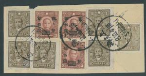 Rep of China Dr. Sun Yat-sen issue on piece used
