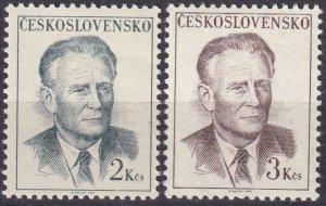 Czechoslovakia #1512-3 MNH CV $2.80 (Z5364)