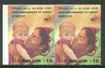 Bangladesh 1996 UNICEF 10t (Mother & Child) unmounted...