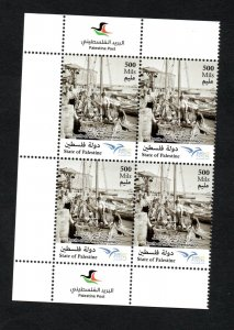 2015- Palestine- Boats in Euromed, Joint & common issue- Block of 4 stamps MNH**