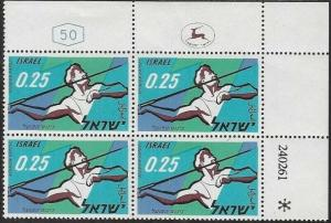 Israel 1961 Javelin Thrower Plate Block of 4 SC# 203 MNH