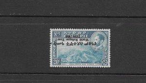 ETHIOPIA 1960 REFUGEE YEAR INVERTED OVERPRINT 20c UNMOUNTED MINT