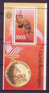 J25091 JLstamps 1993 indonesia s/s mnh #1561 sports