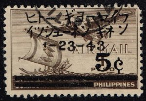 Philippines Stamp  #N11  1943 OCCUPATION  USED STAMP
