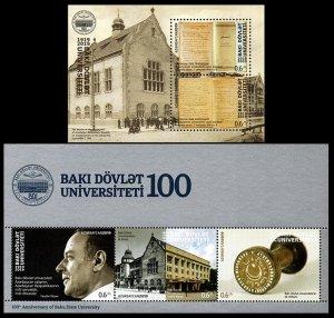 2019 Azerbaijan 1492-94/B231,1495-96/B232 100th anniversary of Baku State Univer