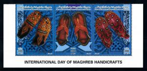 [91078] Libya 1997 Maghreb Handicrafts Shoes From Set MNH