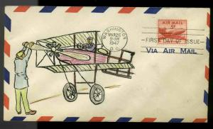 C33 5c AIR MAIL NEW YORK, NY ARTIST DRAWN AND COLORED CACHET BY JARRETT (?) #2