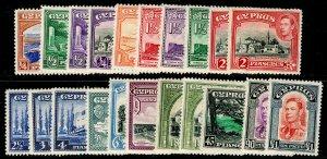 CYPRUS SG151-163, COMPLETE SET, LH MINT. Cat £320. INC VARIETIES.