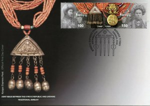 Kyrgyzstan Cultures Stamps 2020 FDC Traditional Jewelry JIS Ukraine 2v Set