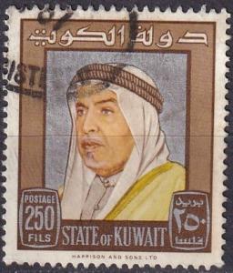 Kuwait #242 F-VF Used  CV $2.75 (A18176)