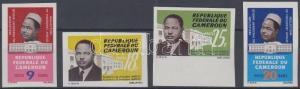 Cameroon stamp President Ahidjo set MNH Imperforated 1965 Mi 440-443 WS147960