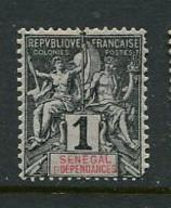 Senegal #35 Mint (Box1)