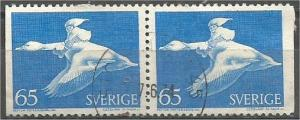 SWEDEN, 1971, used 65o, Goose. Scott 747A