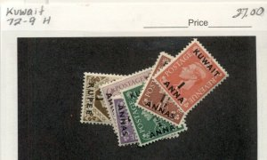 KUWAIT #72-9, Mint Hinged, Scott $27.00