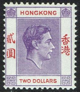 HONG KONG 1938 KGVI $2 MNH **