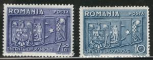 ROMANIA Scott 470-1 MH* 1938 stamp set CV$3.50