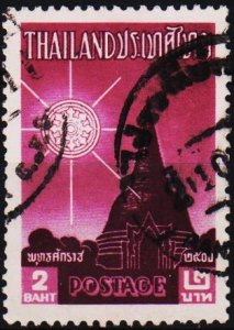 Thailand. 1957 2b S.G.393 Fine Used