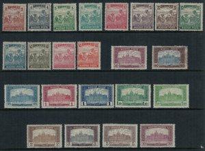 Hungary #174-97*  CV $6.00