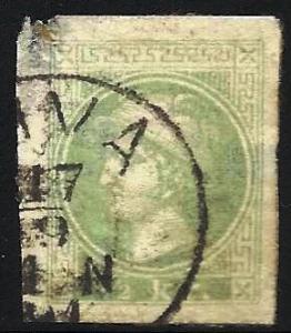 Austria Newspaper Stamp 1880 Scott# P10 Used