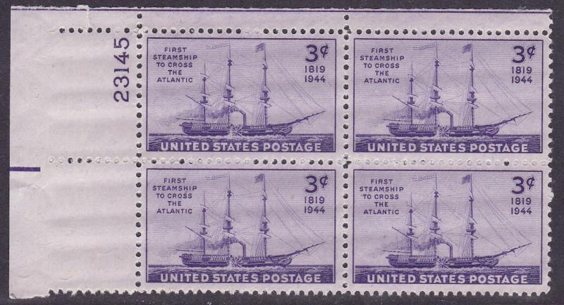 United States 1944 3c violet Steamship Issue 'Savannah' Plate Number Block VF/NH