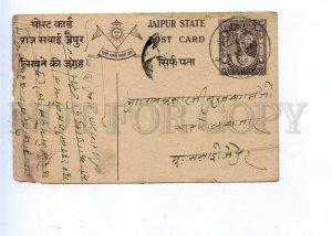 196278 INDIA JAIPUR 1944 year RPPC