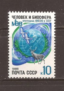 Russia Scott #5459 m/nh Stock40308