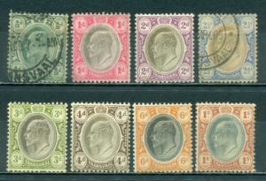 Transvaal #268-275 Part Set  Mint & Used CV$69.50  See Description