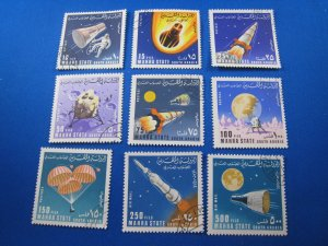 ADEN SPACE TOPIC 1967 SET OF 9  DEALER'S LOT OF 50 SETS  USED