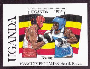 Uganda # 558, Olympic Boxing, Mint NH