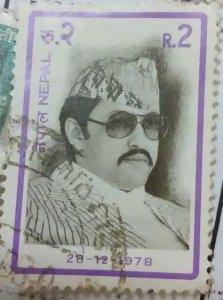 Nepal 367-86  (1962)