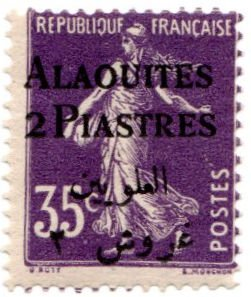 Alaouites Scott 7 (1925: Sower Overprinted; Surcharged 2p on 35c)