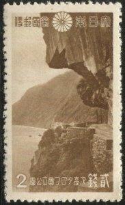 JAPAN 1941 Sc 320 MNH  2y National Park VF, Sakura P35