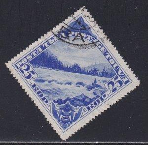 Tannu Tuva # 59, Beilem Rapids Used,  1/3 Cat., Diamond Shaped Stamp