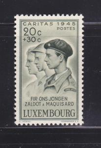 Luxembourg B127 MHR Young Fighters