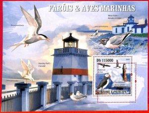 A3195 - SAO TOME & PRINCIPE, ERROR MISSPERF: 2009, Light Houses, Marine Birds