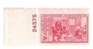 USA 1952 - MNH w/ plate # - Scott #1004 *